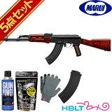 東京マルイ AKM ガスブローバック ライフル フルセット /AK47 AK-47 Zシステム ソ連 ソビエト ロシア 共産圏