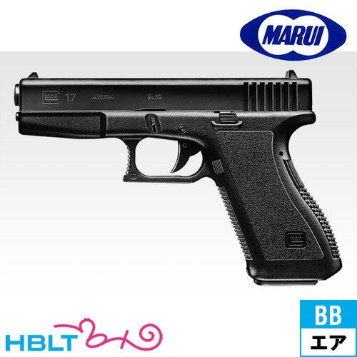 サバイバルゲーム・トイガン, エアガン  17 HG 10 HOP Glock17 G17