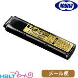 東京マルイ バッテリー マイクロ500 (電動ハンドガン 電動コンパクトマシンガン 用 ニッケル水素 7.2V/500mAh) /Battery サバゲー メール便 対応商品