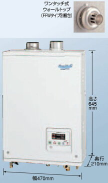 コロナ 石油給湯器 UKB-AG470RX(FFW)AVIENA Gシリーズボイスリモコン付属タイプ