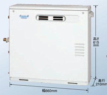 コロナ 石油給湯器 UKB-AG470RX(M)AVIENA Gシリーズボイスリモコン付属タイプ