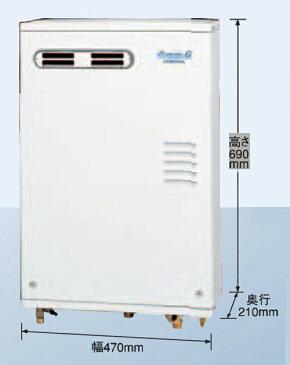 コロナ 石油給湯器 UKB-AG470RX(MW)AVIENA Gシリーズボイスリモコン付属タイプ