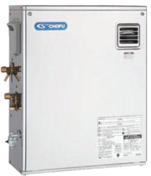 長府製作所石油給湯器直圧式給湯専用IBF-4765DSN+IR-20カンタンリモコンセット4万キロ