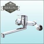 三栄水栓製作所シングル混合栓K1711