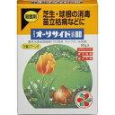オーソサイド水和剤 50G【メーカー直送】【送料無料】