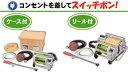 通常売価の20%引き!ガーデンスプレーヤー MS-250R