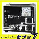 【大創業祭10%引き】268)ポータブルトランスPT-20U(昇圧専用)