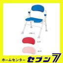03) アロン化成 安寿 折りたたみシャワーベンチ NU ピンク535-482