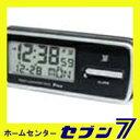 18)日本全国で受信OK!正確な時間を自動受信!ナポレックスの車用電波時計 Fizz-775