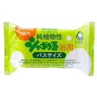 【ボディ用石けん】シャボン玉石けん純植物性浴用バスサイズ155g