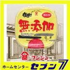 フジジン みそ 味噌 夜明け無添加あわせ(カップ) 750g≪富士甚醤油≫