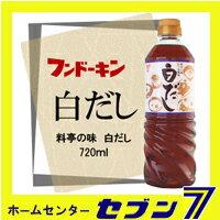 是fundokin白,是酒家的味道(720ml)≪醬油日式菜肴肉湯調料鍋湯,是湯鍋菜面湯煎雞蛋,是卷蛋湯簡單菜日式高湯,醬油國產九州大分≫