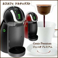 【レビューを書いて送料無料!】自動で抽出が止まる「オートストップ機能」搭載!コーヒーメー...