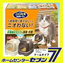ニャンとも清潔トイレセットがリニューアルしました。 猫トイレの人気商品はコレ!ねこトイレ...