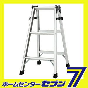 アルミ軽量はしご兼用脚立RC2.0-09
