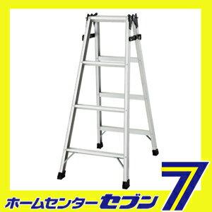 アルミ軽量はしご兼用脚立RC2.0-12(1.1m)