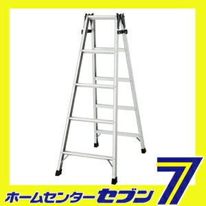 アルミ軽量はしご兼用脚立RC2.0-15