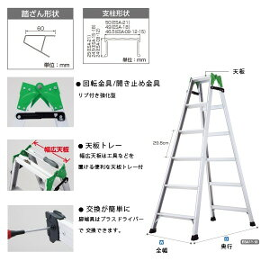 【送料無料】エコマーク認定はしご兼用脚立エコESA2.0-09【esa-09】【RCP】【長谷川工業】【ハセガワ】