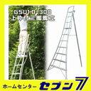 【ポイント5倍】【送料無料】 GSU1.0 グリーンステップ...