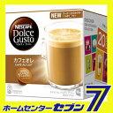 ネスカフェ ドルチェ グスト 専用カプセル カフェオレ 16P ネスレ nestle [ネスカフェ カプセル式 珈琲 Cafe Au Lait たっぷりマグカップサイズ coffee nescafe dolce gusto]%3f_ex%3d128x128&m=https://thumbnail.image.rakuten.co.jp/@0_mall/hc7/cabinet/2016-3/4902201418683.jpg?_ex=128x128
