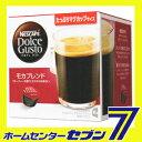 ネスカフェ ドルチェ グスト 専用カプセル モカブレンド 16P ネスレ nestle [ネスカフェ カプセル式 ブラックコーヒー こだわりブラック 珈琲 coffee nescafe dolce gusto]%3f_ex%3d128x128&m=https://thumbnail.image.rakuten.co.jp/@0_mall/hc7/cabinet/2016-3/4902201421317.jpg?_ex=128x128