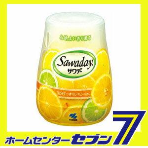 サワデー消臭芳香剤トイレ用本体気分すっきりレモンの香り140g小林製薬[消臭芳香]