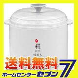 【送料無料】 甘酒メーカー糀美人 MP101 マルコメ [プラス糀 発酵器 飲む点滴]