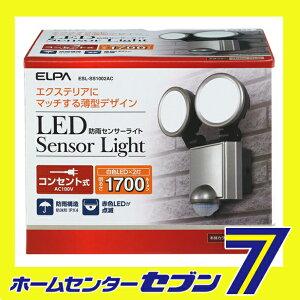 エルパ LEDセンサーライト コンセント式 2灯 ESL-SS1002AC