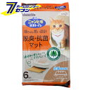 【送料無料】ニャンとも清潔トイレ脱臭・抗菌マット(6枚*10コ入)[花王 猫 ネコ 猫砂 にゃんとも]