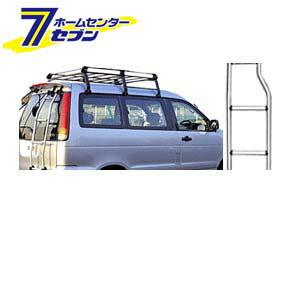 TUFREQ(タフレック) リアラダーTRシリーズ タウンエースバン/ライトエースバン 標準ルーフ H8.10〜H19.7 R4#/R5#(一部車種適合不可) [品番:TR15] 精興工業 [ラダー はしご 自動車]