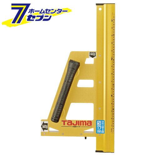 丸鋸ガイドL450MRG-L450TJMデザインタジマ 先端工具丸鋸アクセサリ丸鋸定規