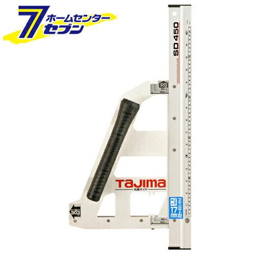 丸鋸ガイドSD450MRG-S450TJMデザインタジマ 先端工具丸鋸アクセサリ丸鋸定規