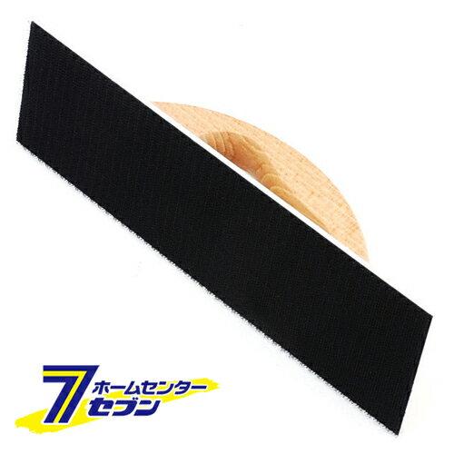 研磨工具, ヤスリ  70X240 5
