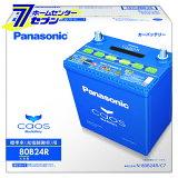 カオス バッテリー N-80B24R/C7 [パナソニック 正規品 離島含む全国送料無料 代引き手数料無料 普通車 充電制御車用]
