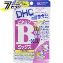 ビタミンBミックス 20日分 40粒 サプリ DHC [ビタミンbミックス 美容 サプリ 肌荒れ 栄養補助食品 健康補助食品]