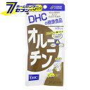 オルニチン 20日分 100粒 DHC [健康サプリ] その1