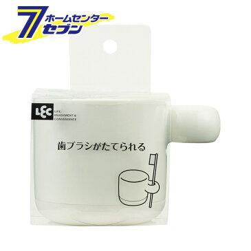 歯ブラシが立てられるコップ ホワイト BB-504 レック [プラスチック 歯磨き 洗面所]