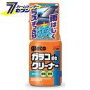 【ポイント10倍】ガラコDE クリーナー 400ml 04111 ソフト99...