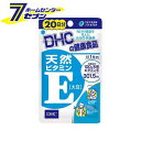 DHC 天然ビタミンE(大豆) 20日分 20粒 DHC [...