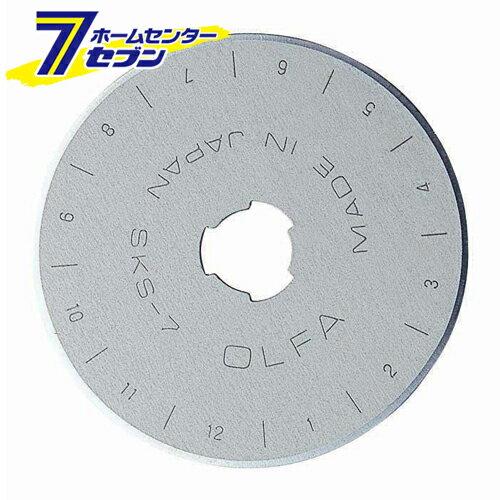 円形刃45mm替刃オルファ 大工道具金切鋏カッター