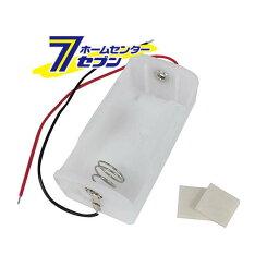 電池ケース 単1×1 [品番]09-1551 DZ-UMR11 オーム電機 [電池ケース 工作]