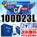パナソニック カオス 100d23l c7 バッテリー 標準...