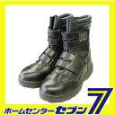 百式 マジック ブーツ ブラック 26.5cm HZ-702 コーコス信岡 [長靴 作業服 作業着 ワーク]