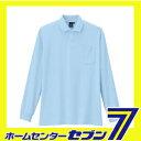 【エントリーでポイント11倍〜】長袖 ポロシャツ サックス 4L AS...