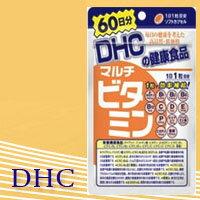 DHC 補充多種維生素 60 天 60 粒 dhc dhc 維生素補充 60 片 dhc 維生素 60 天的營養補充劑健康 < 如果運費 100 日元額外訂單頭號 >