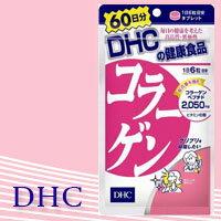 DHC 膠原蛋白 60 天/360 粒 dhc 補充膠原蛋白補充美容補充皮膚粗糙食物補充劑食品健康愛滋病 < 如果運費 100 日元額外訂單頭號 >