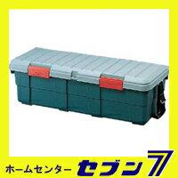 アイリスオーヤマ カートランク SE-130 ≪se130 大型 収納 ボックス 鍵付き 軽トラック 荷台≫