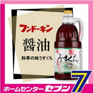 是fundokin,醬油酒家的味道usukuchi(1.5L:手瓶)[是醬油日式菜肴肉湯調料鍋湯,是湯鍋菜面湯煎雞蛋,是卷蛋湯簡單菜,是醬油日式高湯醬油國產九州大分]