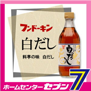 是fundokin酒家的味道白(500ml:瓶子)[是醬油日式菜肴肉湯調料鍋湯,是湯鍋菜面湯煎雞蛋,是卷蛋湯簡單菜,是醬油日式,是白醬油醬油國產九州大分]