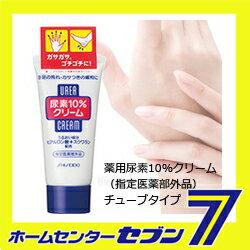 軟的粗糙或光滑奶油 N 這場資生堂 taiseido 保濕護手霜手霜 (管) 60 g 尿素 10%尿素手霜